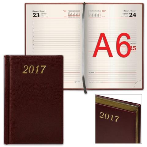 Ежедневник BRAUBERG (БРАУБЕРГ) датированный 2017, А6, 100×150 мм, «Iguana» («Игуана»), «змеиная кожа», 168 л., т.-корич.,крем.блок