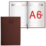 Ежедневник BRAUBERG (БРАУБЕРГ) датированный 2017, А6, 100×150 мм, «Favorite» («Фаворит»), «фактурная кожа», 168 л., коричневый