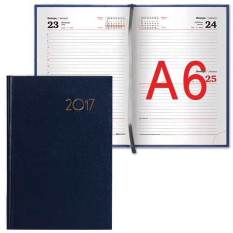 Ежедневник BRAUBERG (БРАУБЕРГ) датированный 2017, А6, 100×150 мм, «Select» («Селект»), «кожа классик», 168 л., темно-синий