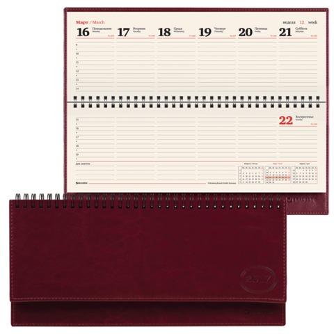 Планинг настольный BRAUBERG (БРАУБЕРГ) датированный 2017, 305×140 мм, «Imperial» («Империал»), «гладкая кожа», 60 л., бордовый