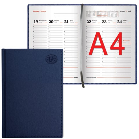 Еженедельник BRAUBERG (БРАУБЕРГ) датированный 2017, А4, 193×268 мм, «Favorite» («Фаворит»), «фактурная кожа», 64 л., темно-синий