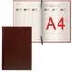 Еженедельник BRAUBERG (БРАУБЕРГ) датированный 2017, А4, 193×268 мм, «Imperial» («Империал»), «гладкая кожа», 64 л., коричневый