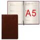 Еженедельник BRAUBERG (БРАУБЕРГ) датированный 2017, А5, 148×218 мм, «Imperial» («Империал»), «гладкая кожа»,64 л.,корич.,крем.блок