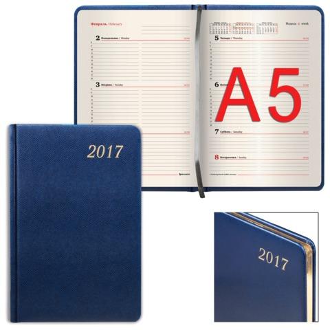 Еженедельник BRAUBERG (БРАУБЕРГ) датированный 2017, А5, 148×218 мм, «Iguana» («Игуана»), «змеиная кожа», 64 л., синий, крем.блок