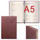 Еженедельник BRAUBERG (БРАУБЕРГ) датированный 2017, А5, 148×218 мм, «Comodo» («Комодо»), «крокодиловая кожа», 64 л, т.корич.