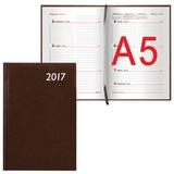 Еженедельник BRAUBERG (БРАУБЕРГ) датированный 2017, А5, 148×218 мм, «Profile» («Профиль»), «фактурная кожа», 64 л., коричневый