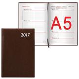 ������������ BRAUBERG (��������) 2017, �5, 148×218 ��, «Profile» («�������»), «��������� ����», 64 �., ����������