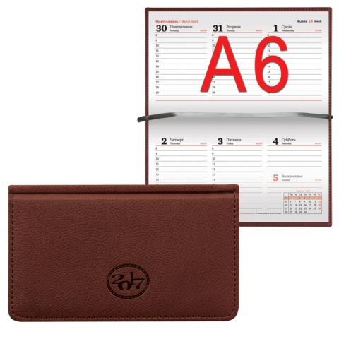 Еженедельник BRAUBERG (БРАУБЕРГ) датированный 2017, А6, 95×155 мм, «Favorite» («Фаворит»), «фактурная кожа», 64 л., коричневый