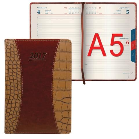 Ежедневник GALANT датированный 2017, А5, 148×218 мм, «Combi Contract», 168 л., «кожа», вырубной блок, коричневый