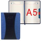 Ежедневник GALANT 2017, А5, 148×218 мм, «Combi Contract», 168 л., «кожа», вырубной блок, темно-синий