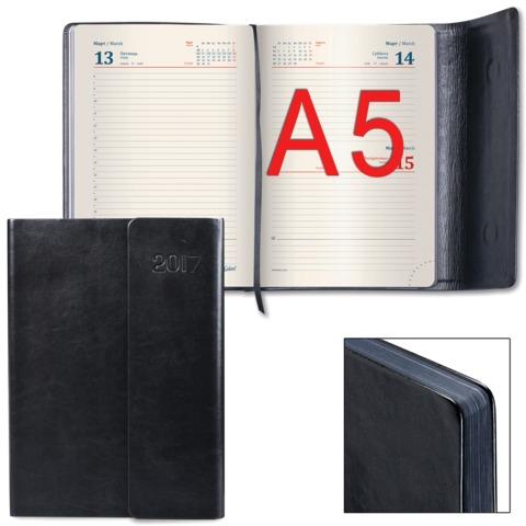 Ежедневник GALANT датированный 2017, А5, 148×218 мм, «Black», 168 л., «гладкая кожа», магнитный клапан, черный