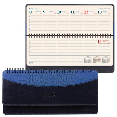 Планинг настольный GALANT датированный 2017, 142×303 мм, «Combi Contract», 60 л., «комбинированная кожа», темно-синий