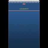 Блокнот А4, 80 л., гребень, жесткая подложка, HATBER, «Блокнот», 197×300 мм