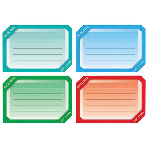 Наклейка для тетрадей, HATBER, европодвес, комплект 16 шт., «Цветная», 165×200 мм