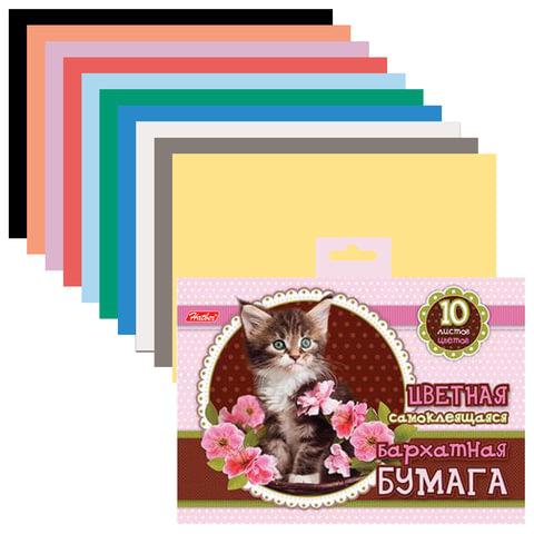 """Цветная бумага, А5, бархатная, самоклеящаяся, HATBER, 10 листов, 10 цветов, """"Котенок"""", 165х220 мм, 10Ббх5с 14064"""