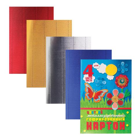 Цветной картон, А4, металлизированный, гофрированный, 4 листа, 4 цвета, HATBER, «Бабочки», 195×285 мм