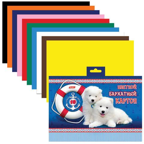 Цветной картон, А5, бархатный, 10 листов, 10 цветов, HATBER, «Два белых щенка», 165×220 мм