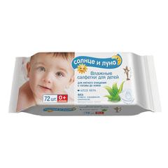 Салфетки влажные, 72 шт., для детей, СОЛНЦЕ и ЛУНА, универсальные, очищающие, «Экстракт алоэ»