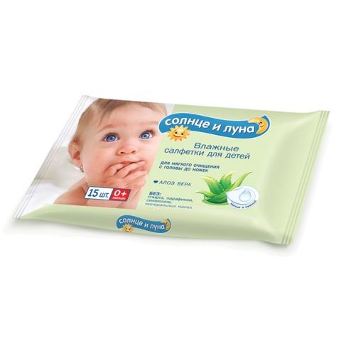 Салфетки влажные, 15 шт., для детей, СОЛНЦЕ и ЛУНА, универсальные, очищающие, «Экстракт алоэ»