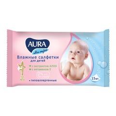 Салфетки влажные, 15 шт., для детей, AURA «Ultra comfort», универсальные, очищающие, гипоаллергенные, без спирта