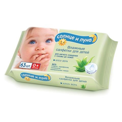 """Салфетки влажные, 63 шт., для детей, СОЛНЦЕ и ЛУНА, универсальные, очищающие, """"Экстракт алоэ"""""""