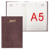 Ежедневник BRAUBERG (БРАУБЕРГ) 2017, А5, 145×216 мм, 160 л., обложка бумвинил, бордо