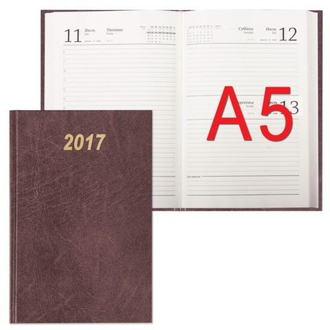 Ежедневник BRAUBERG (БРАУБЕРГ) датированный 2017, А5, 145×216 мм, 160 л., обложка бумвинил, бордо