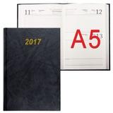 Ежедневник BRAUBERG (БРАУБЕРГ) датированный 2017, А5 145×216 мм, 160 л., обложка бумвинил, черный
