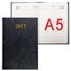 Ежедневник BRAUBERG (БРАУБЕРГ) 2017, А5 145×216 мм, 160 л., обложка бумвинил, черный
