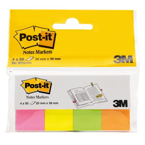 Закладки самоклеящиеся POST-IT Professional, бумажные, 20 мм, 4 цвета х 50 шт.