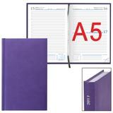 Ежедневник ERICH KRAUSE датированный 2017, А5, 148×210 мм, «Galine», под кожу «классик», 176 л., фиолетовый