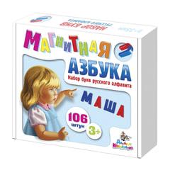 Касса букв, русский алфавит, магнитная, 106 элементов, высота 35 мм, «Десятое королевство»