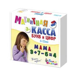 Касса букв и цифр, русский алфавит, цифры, знаки, магнитная, 78 элементов, высота 25 мм, «Десятое королевство»