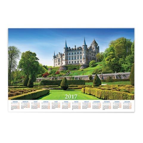 Календарь А1 на 2017 г., HATBER, 90×60 см, горизонтальный, «Замок»