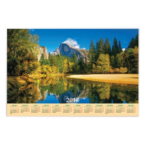 Календарь А1 на 2017 г., HATBER, 90×60 см, горизонтальный, «Озеро в горах»