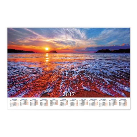 Календарь А1 на 2017 г., HATBER, 90×60 см, горизонтальный, «Прекрасный закат»