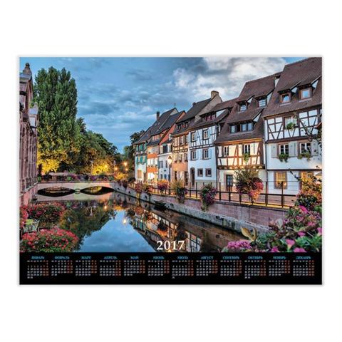 Календарь А2 на 2017 г., HATBER, 45×60 см, горизонтальный, «Прогулки по Европе»