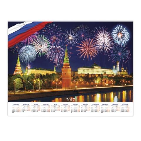 Календарь А2 на 2017 г., HATBER, 45×60 см, горизонтальный, «Россия»