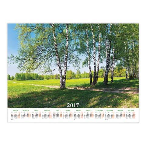 Календарь А2 на 2017 г., HATBER, 45×60 см, горизонтальный, «Русский лес»