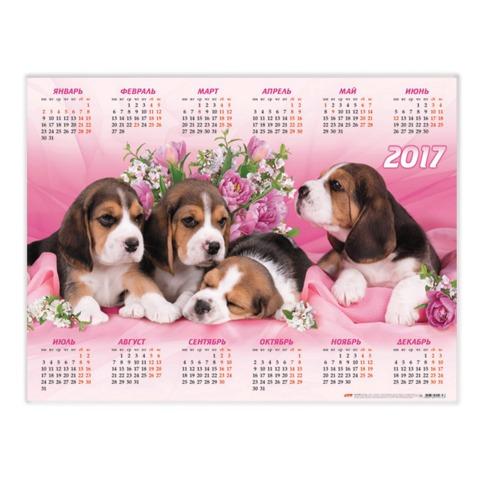Календарь А2 на 2017 г., HATBER, 45×60 см, горизонтальный, «Щенки», Кл2 15484