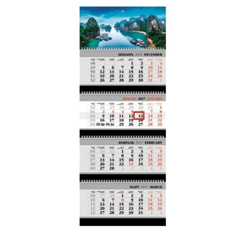 Календарь квартальный на 2017 г., HATBER, Бизнес, 4-х блочный, на 4-х гребнях, «Тихая гавань»