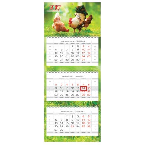 Календарь квартальный на 2017 г., HATBER, Люкс, 3-х блочный, на 3-х гребнях, «Год Петуха»