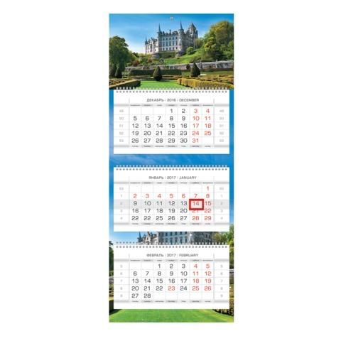 Календарь квартальный на 2017 г., HATBER, Люкс, 3-х блочный, на 3-х гребнях, «Замок»