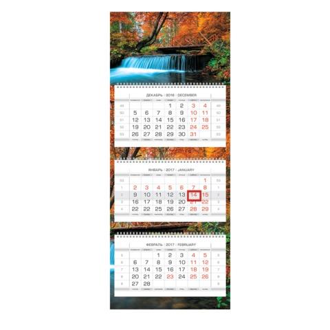 Календарь квартальный на 2017 г., HATBER, Люкс, 3-х блочный, на 3-х гребнях, «Осенний водопад»