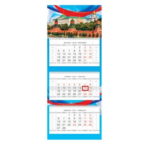 Календарь квартальный на 2017 г., HATBER, Люкс, 3-х блочный, на 3-х гребнях, «Россия»