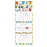 Календарь квартальный на 2017 г., HATBER, Люкс, 3-х блочный, на 3 гребнях, «Современный офис»