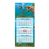 Календарь квартальный на 2017 г., HATBER, Мини, 3-х блочный, на 1-м гребне, «Озеро»