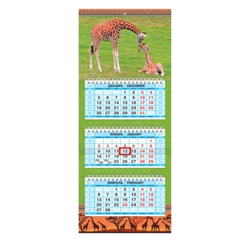 Календарь квартальный на 2017 г., HATBER, Мини, 3-х блочный, на 3-х гранях, «Мамина любовь»