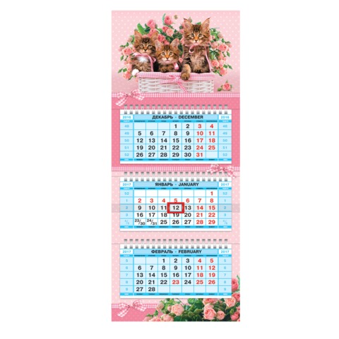 Календарь квартальный на 2017 г., HATBER, Мини, 3-х блочный, на 3-х гребнях, «Три котенка»