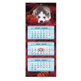 Календарь квартальный на 2017 г., HATBER, Мини, 3-х блочный, на 3-х гребнях, «Щенок»